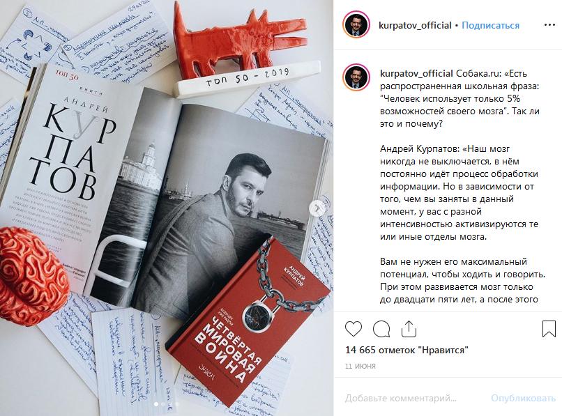 Книги Андрея Курпатова