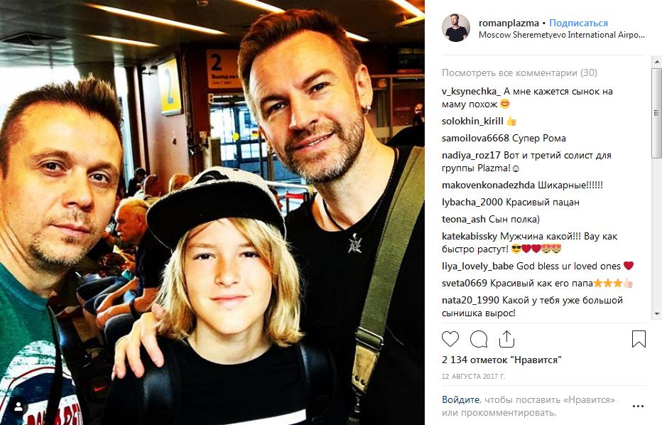 Роман Черницын с сыном