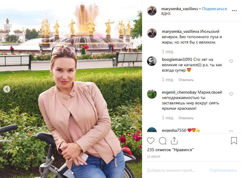 Мария Васильева: биография, личная жизнь, фото