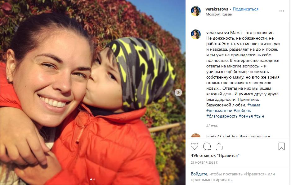 Вера Красова с сыном