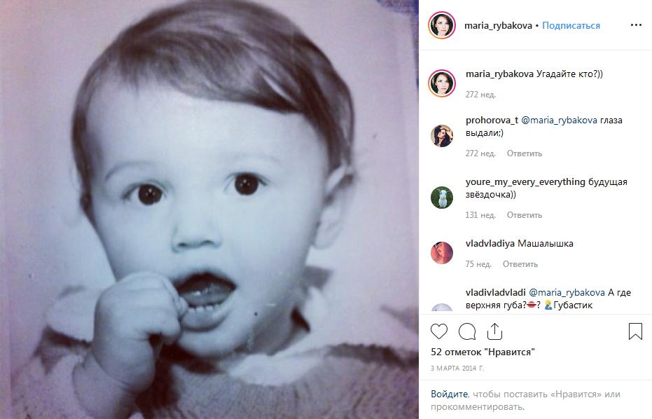 Мария Рыбакова в детстве фото