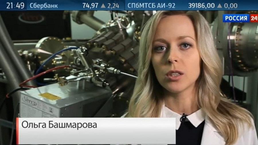 Ольга Башмарова: биография, личная жизнь