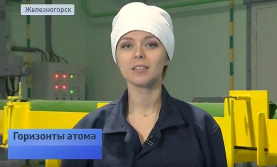 Ольга Башмарова телеведущая