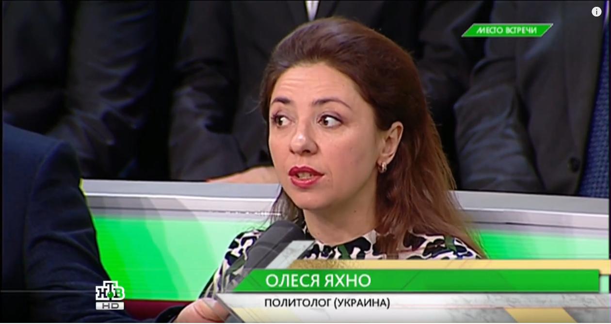 Украинский политолог Олеся Яхно