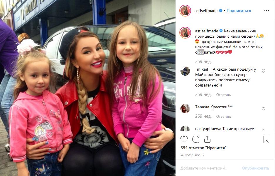 Анна Дзюба с племянницами