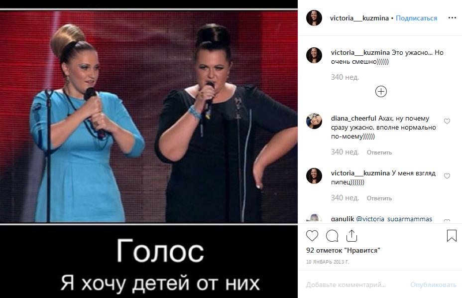 Виктория Кузьмина
