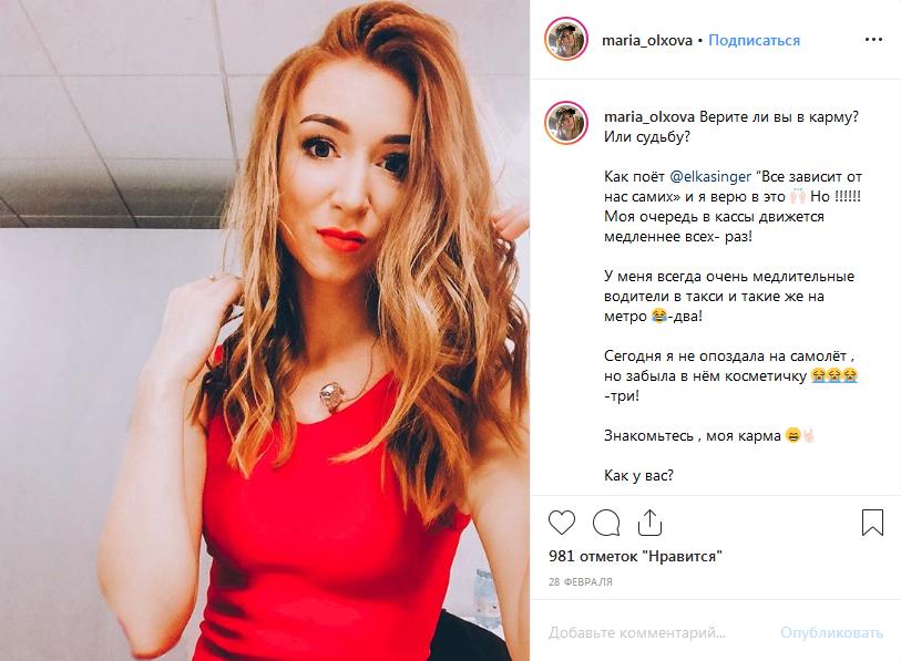 Мария Ольхова: биография