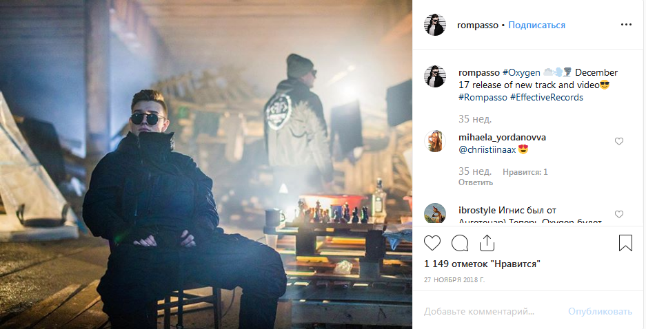 Роман Крылов в Инстаграм