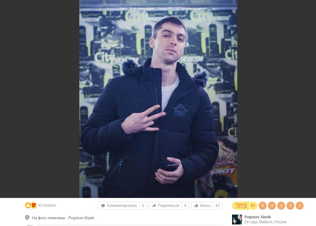 Славик Погосов: биография, песни, фото