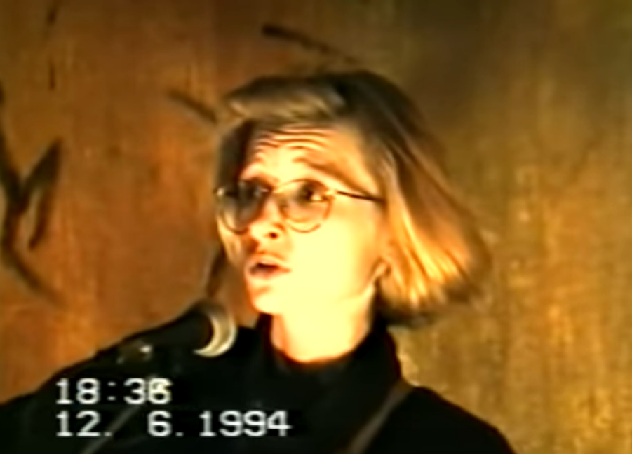 Диана Арбенина 1994 год