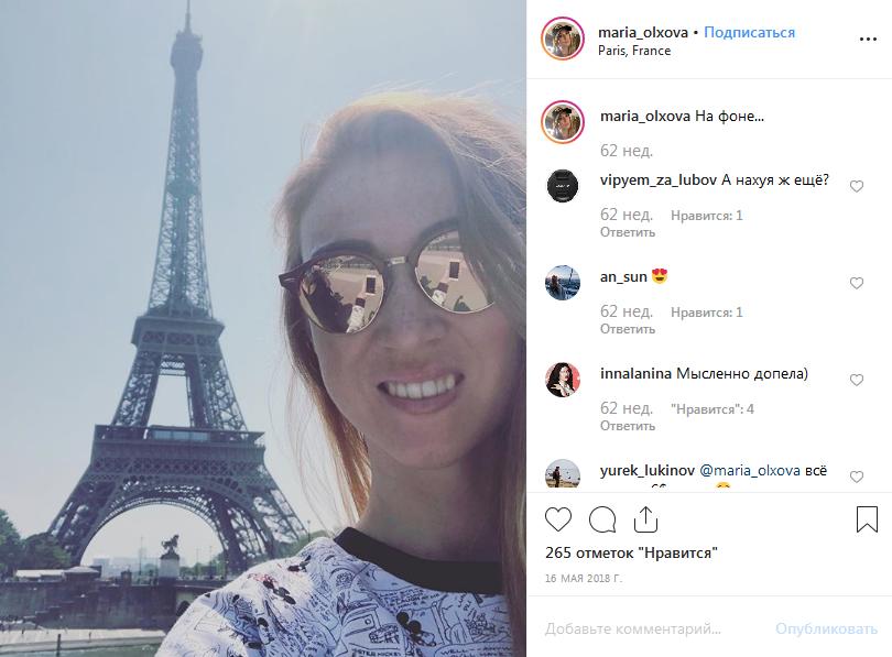 Мария Ольхова 💋 ЛЕНИНГРАД в Instagram