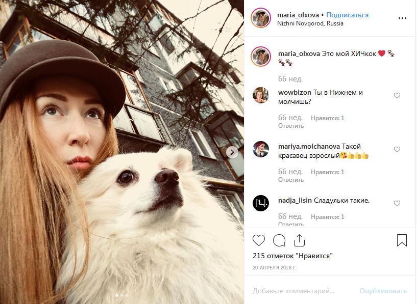 Мария Ольхова в Инстаграм