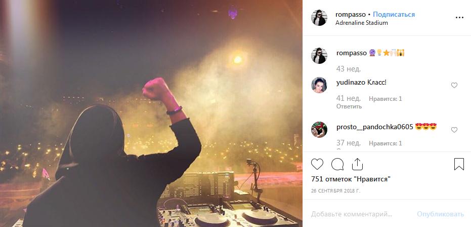 Roman Krylov в Instagram