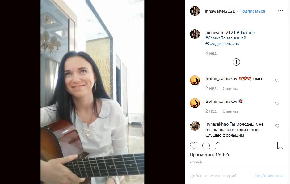 Инна Вальтер в Instagram