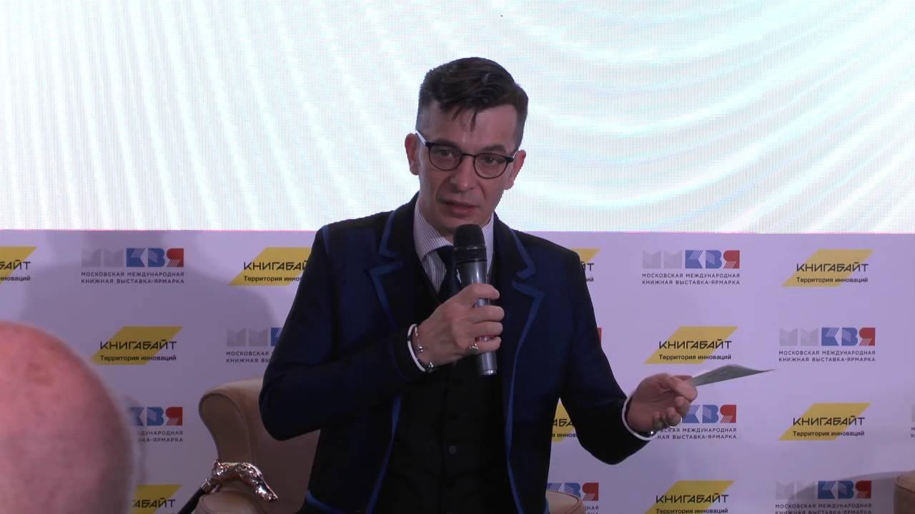Врач-психотерапевт Андрей Курпатов