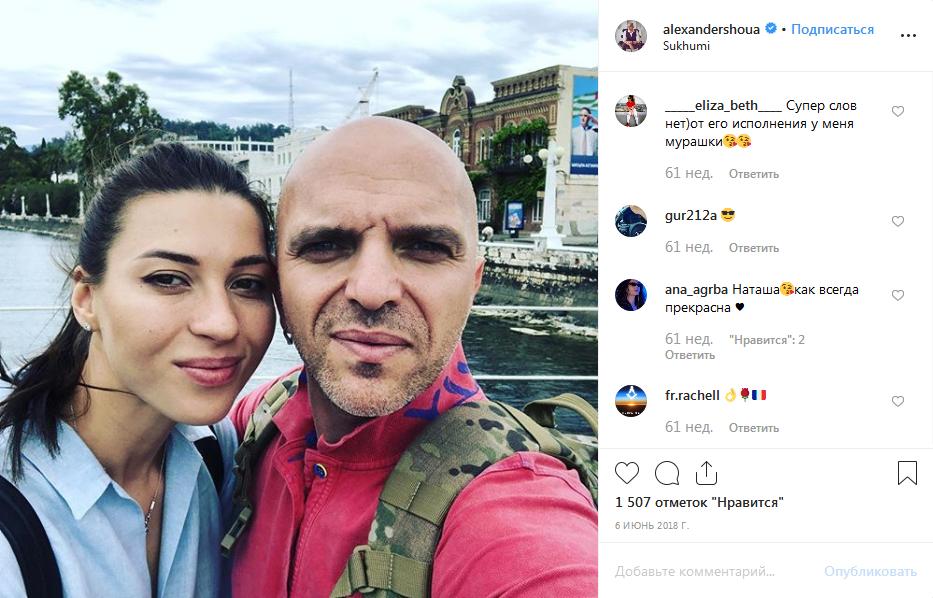 Александр Шоуа с женой Наташей