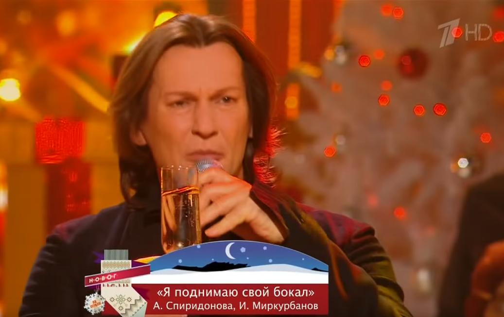 Анастасия Спиридонова, Игорь Миркурбанов - Я поднимаю свой бокал
