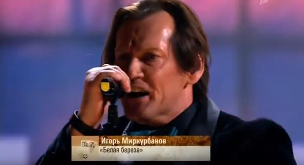 Игорь Миркурбанов Белая берёза
