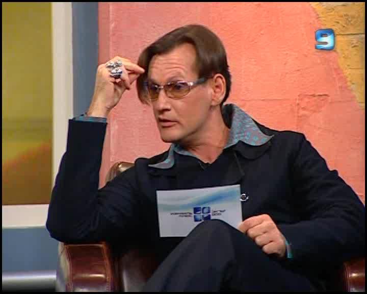 Игорь Миркурбанов