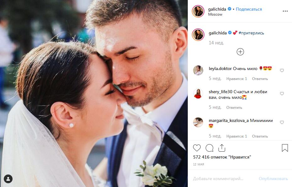 Ида Галич свадьба