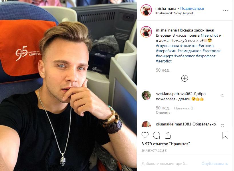 Певец, музыкант и участник коллектива «НА-НА» Михаил Игонин