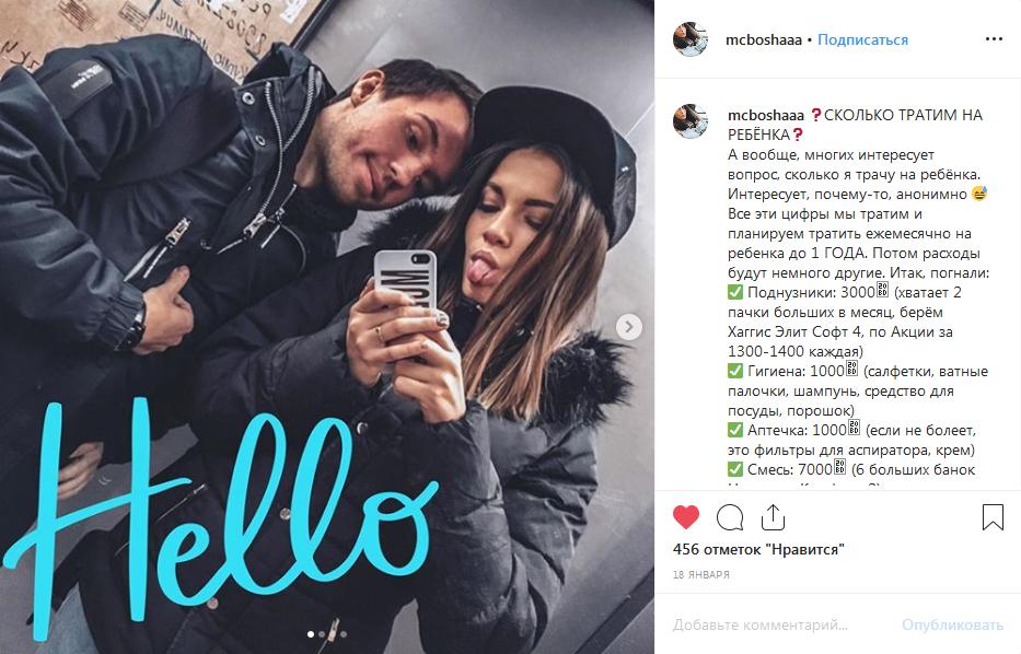 Яна Цветкова с мужем