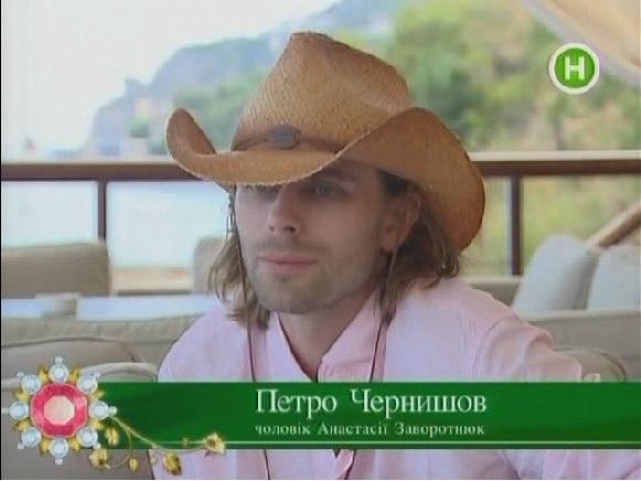 Петр Чернышев: биография, личная жизнь, жена, дети, семья