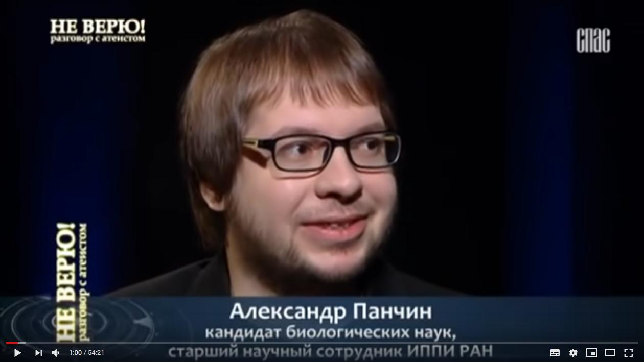 Александр Панчин: биография, семья, научная и популяризаторская деятельность