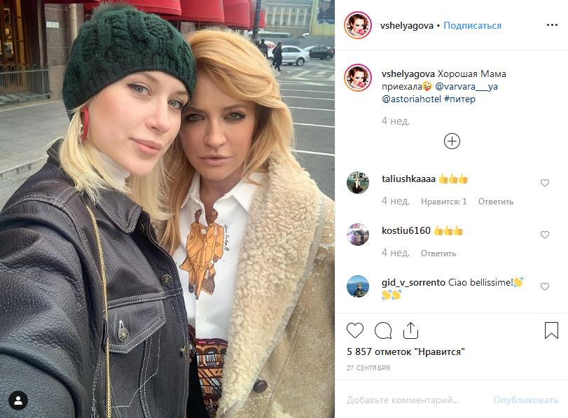 Виктория Шелягова с дочерью