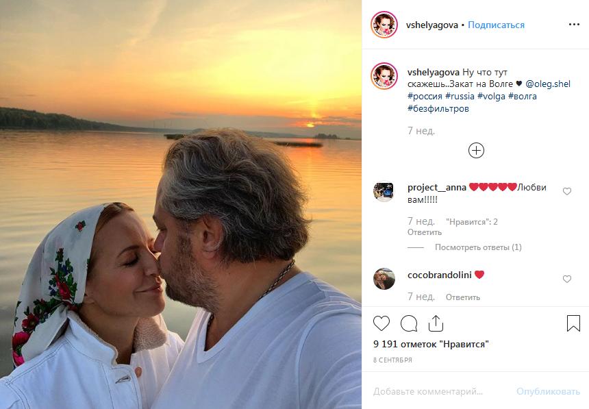 Виктория Шелягова с супругом
