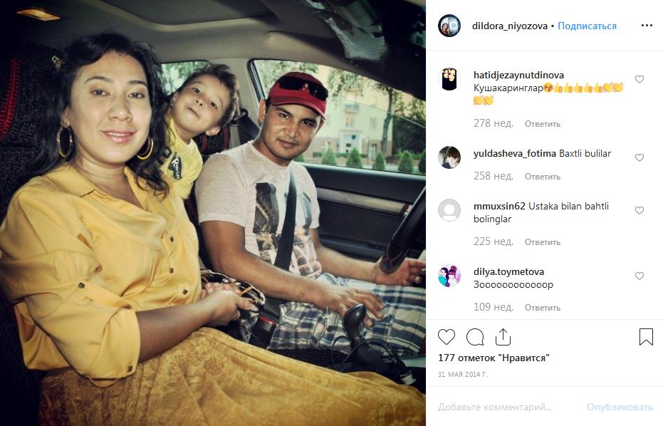 Дилдора Ниязова семья