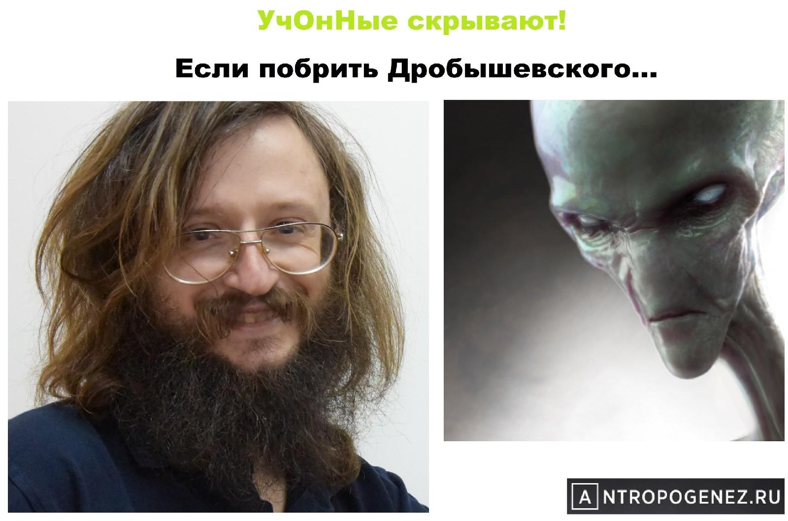 Российский ученый антрополог Станислав Дробышевский, его биография и личная жизнь.