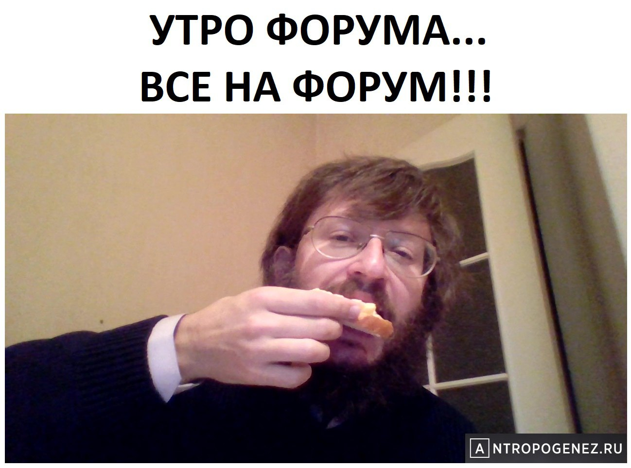 Станислав Дробышевский: биография, личная жизнь, жена, дети