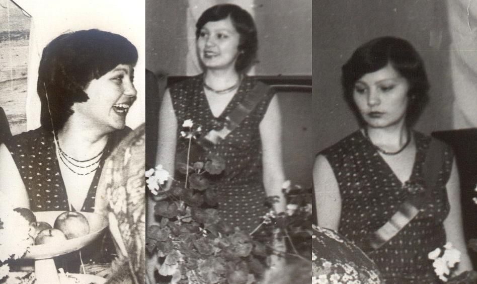 Хания Фархи в молодые годы