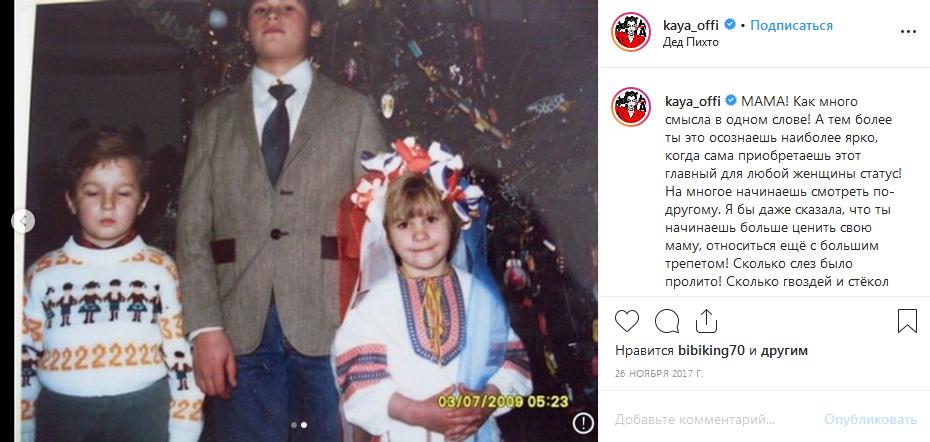 Ксения Луговая с братьями