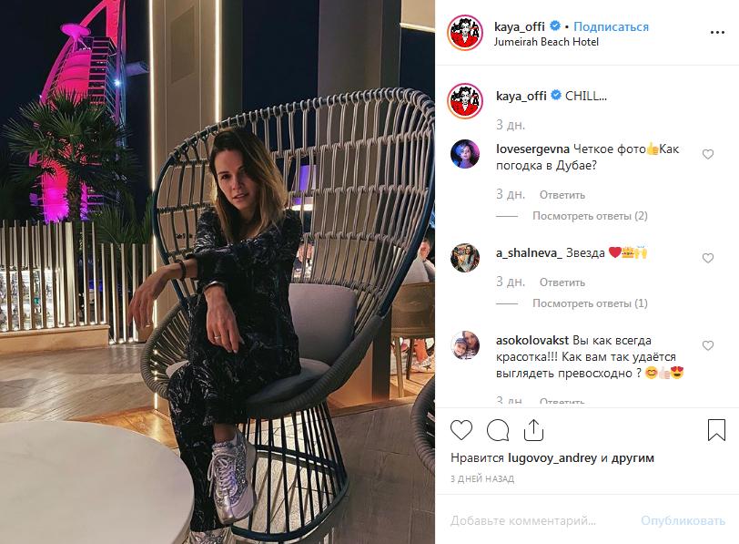 Певица KAYA (Ксения Луговая): биография, личная жизнь, муж, дети