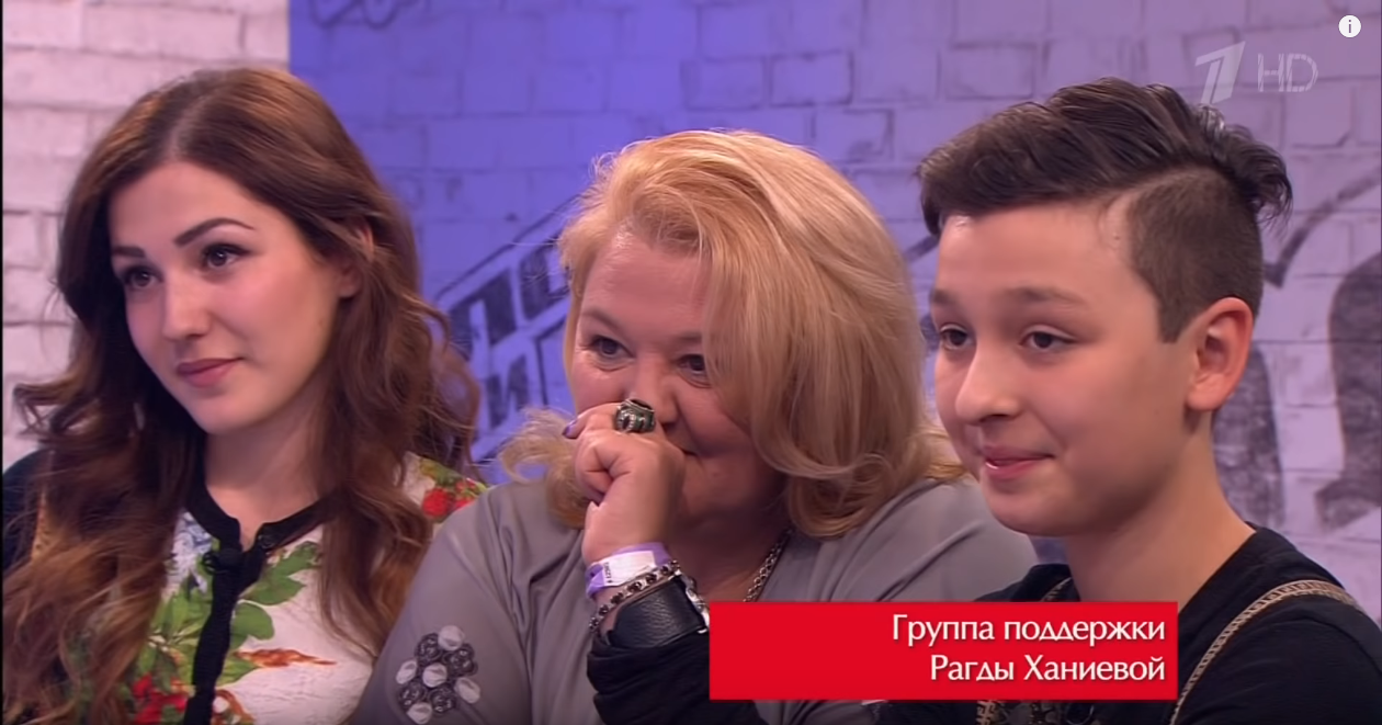 Рагда Ханиева семья