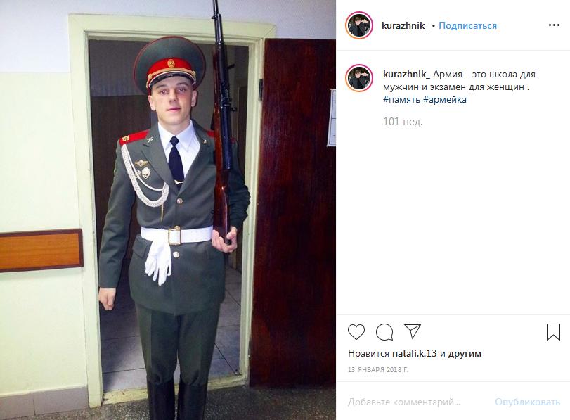 Сергей Киевский армия
