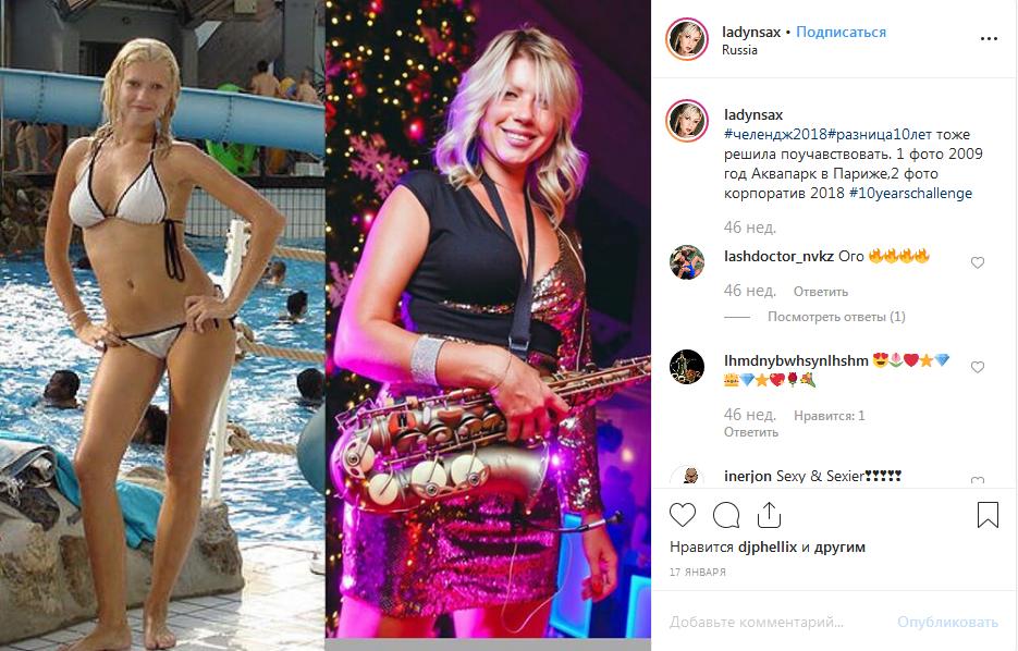 Анастасия Высоцкая в 20 и 30 лет