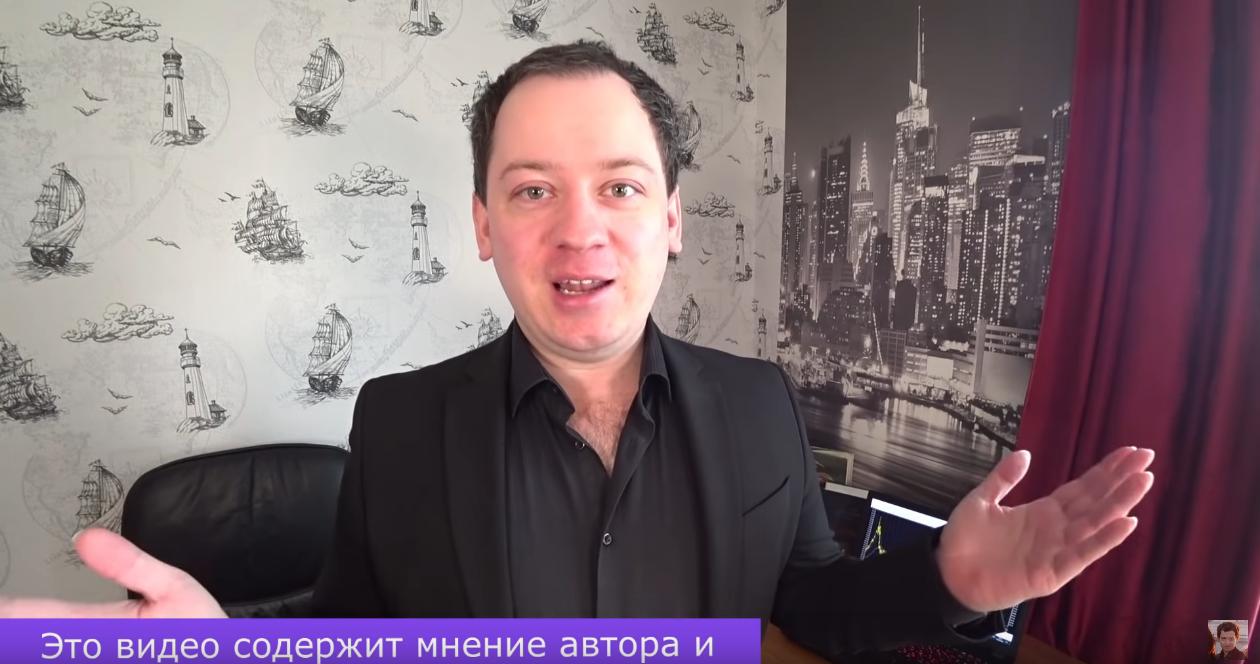 Сергей Елисеев: биография трейдера