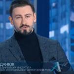 Никита Данюк: биография политолога