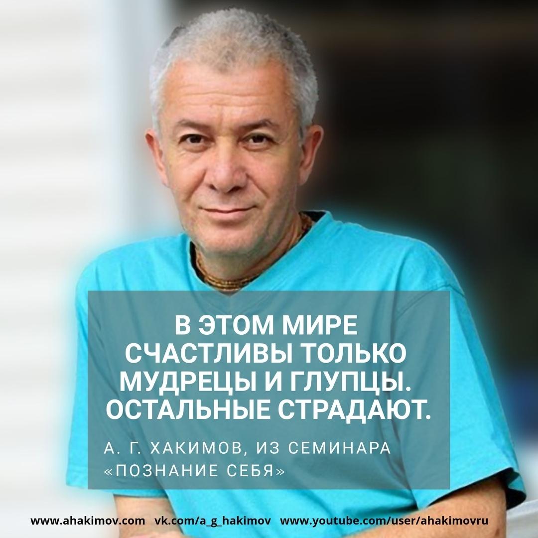 Александр Хакимов: биография, личная жизнь, жена, дети