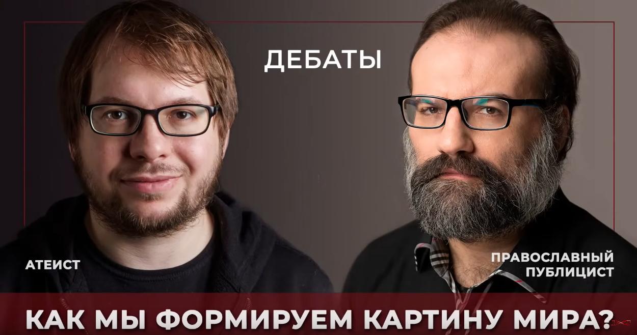 Сергей Худиев: биография православного публициста