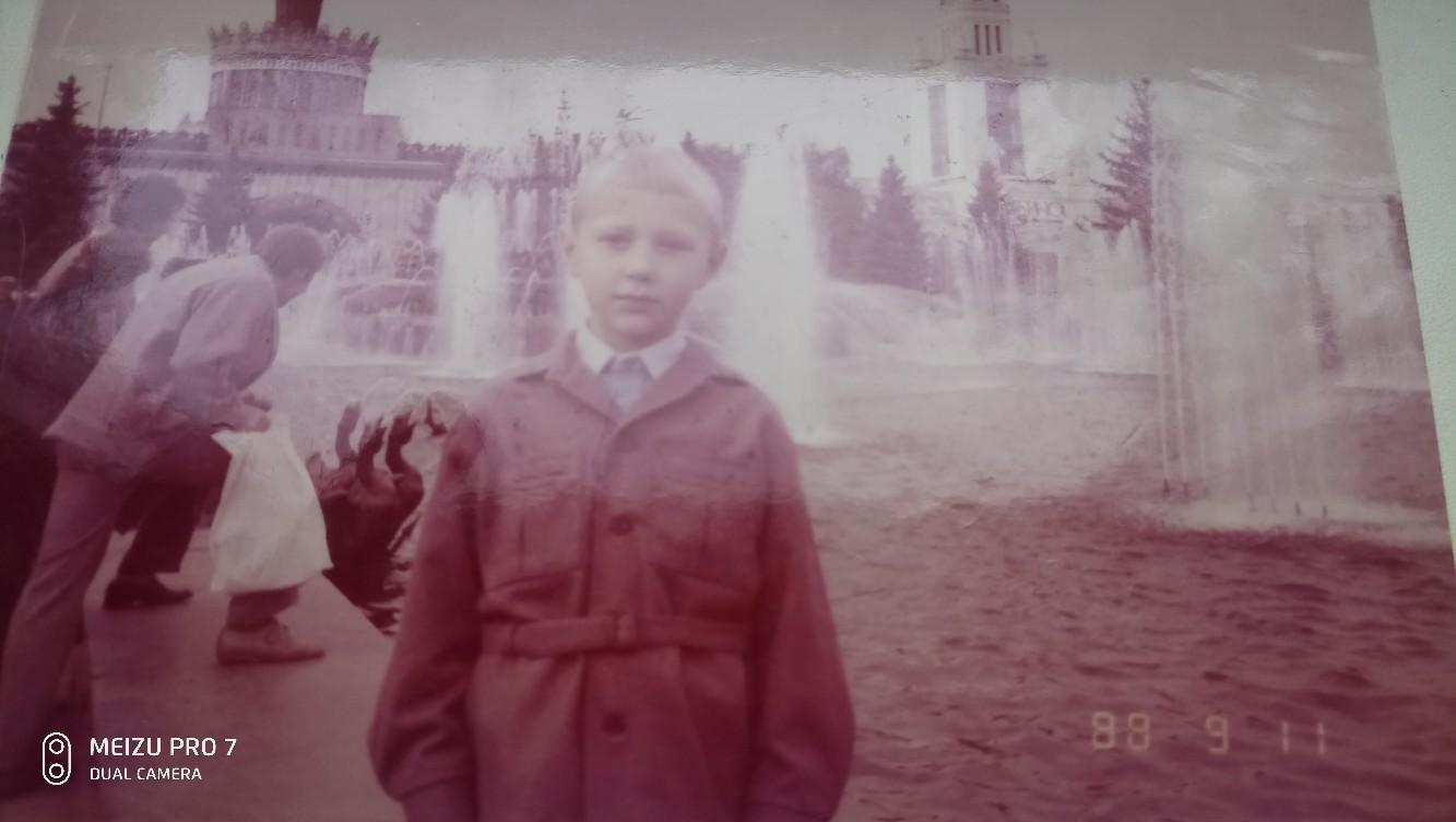Александр Егоров в детстве