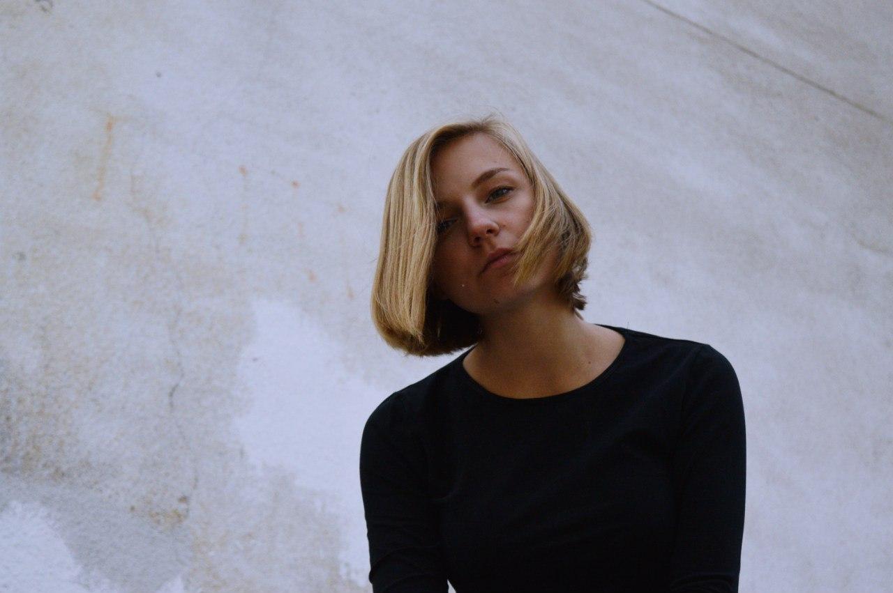 Яна Зенина: биография блогерши